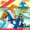 Dragon Spirit for TurboGrafx-16 box image