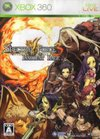 Spectral Force 3 for Xbox 360 box image