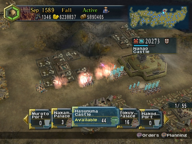 Nobunaga's Ambition: Iron Triangle for PlayStation 2 screenshot - 31608